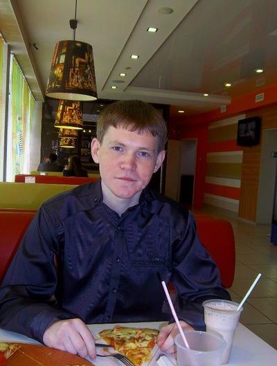 Павел Саморядов, 15 февраля 1992, Томск, id57317532