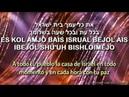 Ki Tov Hashem כי טוב השם Porque Hashem es bueno Canta Meir Duvid Farkas מאיר דוד פארקאש