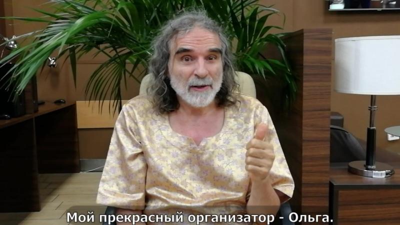 AUM Медитация с Вит Мано 3 августа в ИЖЕВСКЕ