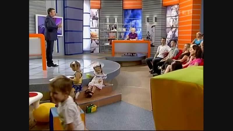 Комаровский Выпуск 25 от 2010.08.22 Ребенок и вегетарианство
