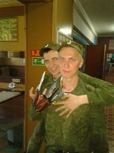 Максим Боголюбов, 8 апреля 1993, Чудово, id143303276