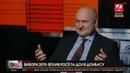 Ігор Смешко, ДокаZ, телеканал ZiK. 14.02.2019 р.
