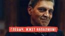 Гундяев, как гинеколог которого уволили! - Невзоров вновь поджег ватные пердаки РПЦ