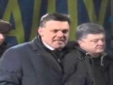 25.01.14 Тягнибок про ситуацию по всей Украине #Евромайдан