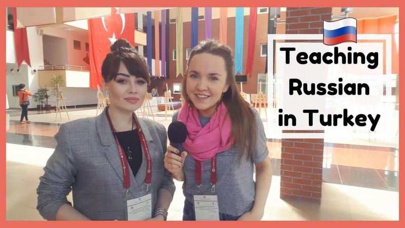 Russian Conversations 39. Teaching Russian in Turkey. M.Sc. Yulia Alizade