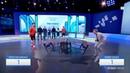 Football on BT Sport - Saturday Morning Savage is TEQ
