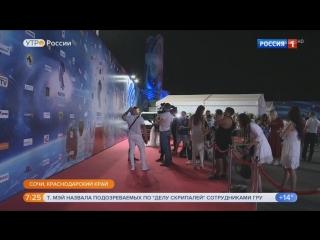 """""""Утро России"""" о фестивале """"Новая волна"""""""