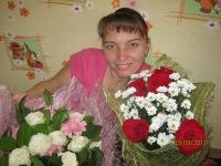 Светлана Рамаева, 30 апреля 1991, Кадошкино, id58322150