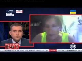 жительница г  РОВНО разорвала канал 112 в хлам жесть сказала всю правду УКРАИНА НОВОСТИ СЕГОДНЯ