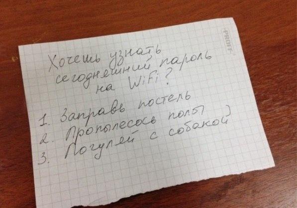 https://pp.vk.me/c618118/v618118569/1bb13/vFV-kwkW0qQ.jpg