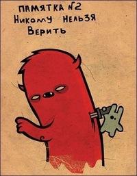 Саня Хадора, 24 июля , Петрозаводск, id146602313