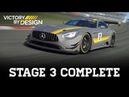 Real Racing 3 Victory By Design Stage 3 Upgrades 0000000 RR3