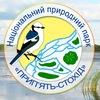 """Національний природний парк """"Прип'ять-Стохід"""""""