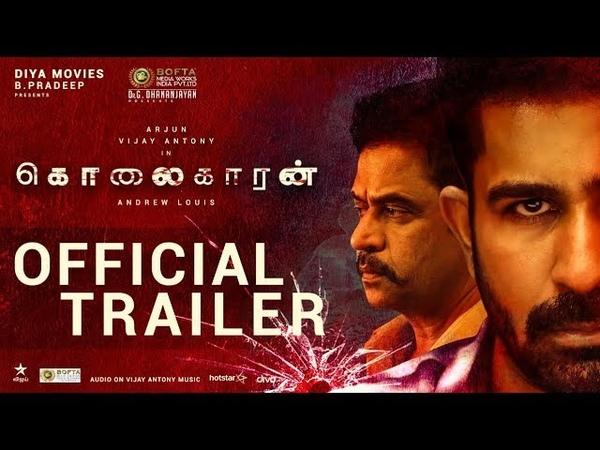 Kolaigaran Official Trailer 2K Arjun Vijay Antony Ashima Narwal Andrew Louis Simon