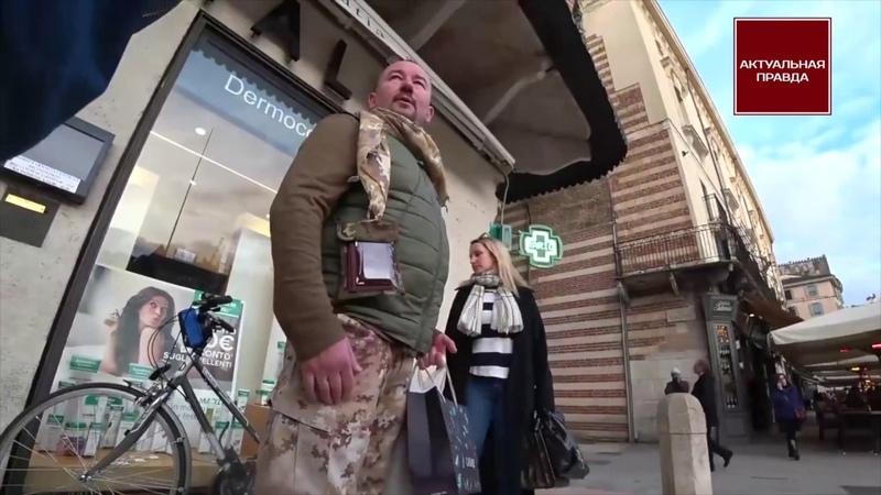 Как украинский десантник плюнул в лицо российскому пропагандону шейнину