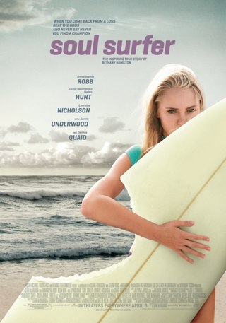 Серфер души (2011)