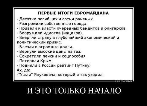 40 дней памяти погибших и раненых героев третьего дня сражения на Майдане 20 февраля - Цензор.НЕТ 146
