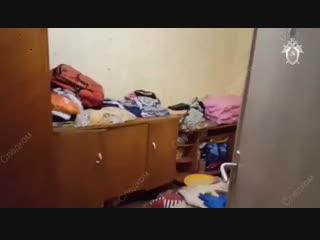 Видео из квартиры семьи с двумя детьми, погибшей от отравления в Электростали.