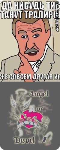 Траль Читинский