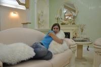 Anna Semenyuk, 13 ноября , Донецк, id56833797