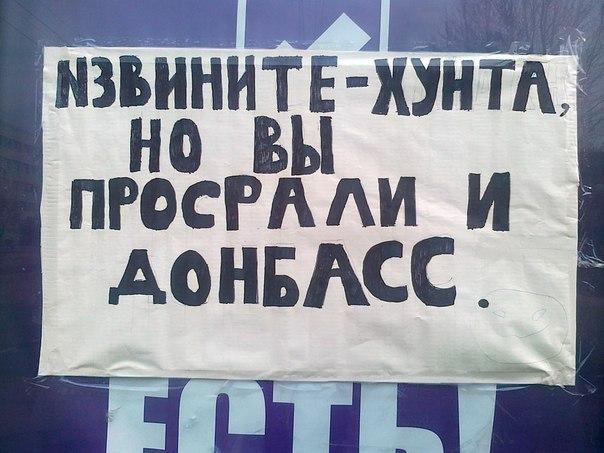 Пропала связь с миссией ОБСЕ в Донецкой области. Их могли похитить террористы, - МИД Украины - Цензор.НЕТ 8039