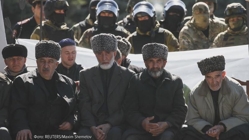 Хроника бунта: как ингуши отвергли соглашение с Кадыровым