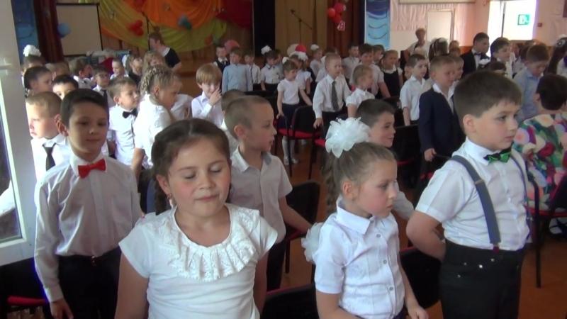 Концерт Прощание с первым классом сш №17 г. Феодосия