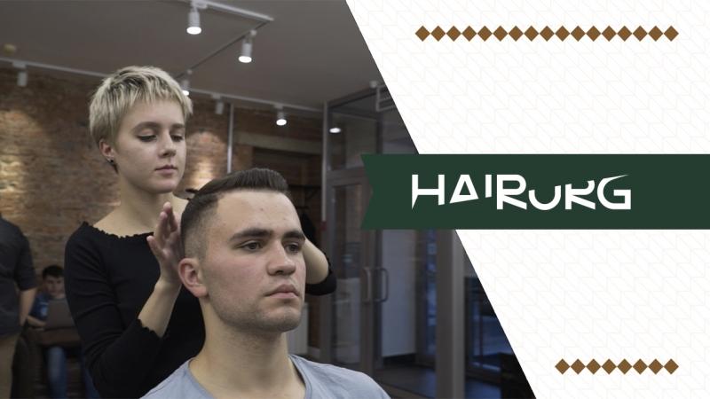 Открытие парикмахерской Hairurg
