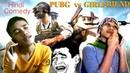 Pubg vs Girlfriend Amazing Hindi Comedy Sad and Love Story