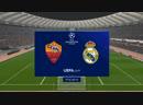 UEFA Champions League Группа «F» 1-й тур «Рома» 20 «Реал»