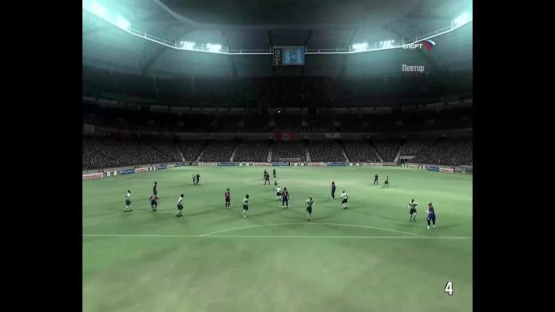 FIFA 07 Goal by Carles Puyol( Slow-Mo)