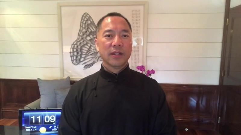郭文贵2月1日 很快将爆光何频身边的陈军 曾计划谋杀文贵 YouTube