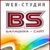 Создание сайта Балашиха - BS-site.