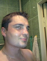 Алексей Григорьевич, 25 мая , Нижний Новгород, id212452649
