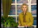 Примите наши поздравления! (ТВ-7 г. Абакан, 21 декабря 2000) Начало программы