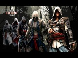 Assassin's Creed Trailers - Каста Войн