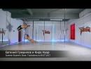Евгений Грешилов и Кира Нуар Students show 08:07:2017
