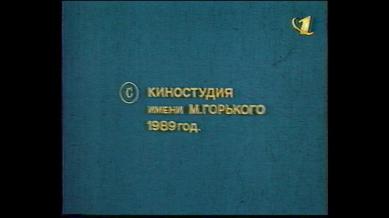 Ералаш (ОРТ, 16.05.1999) Фрагмент