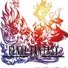 Final Fantasy ASK
