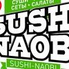 Naobi-sushi Новосибирск