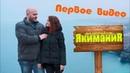 НАШ первый блог! В Крым на ПМЖ!