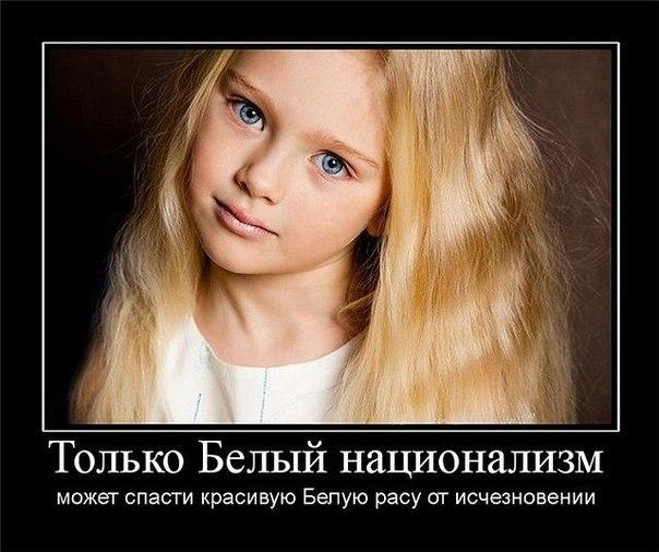 Русские бляди na svadbax 10 фотография