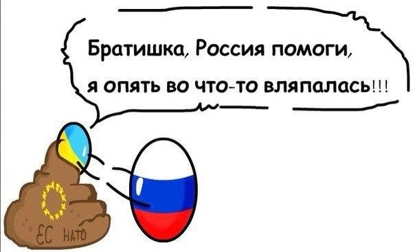 Вице-президент США осуществит визит в Киев - Цензор.НЕТ 8921