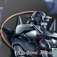 Александр Кораблин, 6 марта , Красноярск, id225162572
