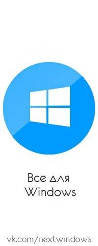 обновить драйвера windows 7 программа