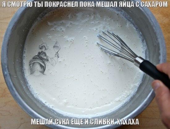 Как сделать домашнее мороженое без сливок и ванилина - Vendservice.ru
