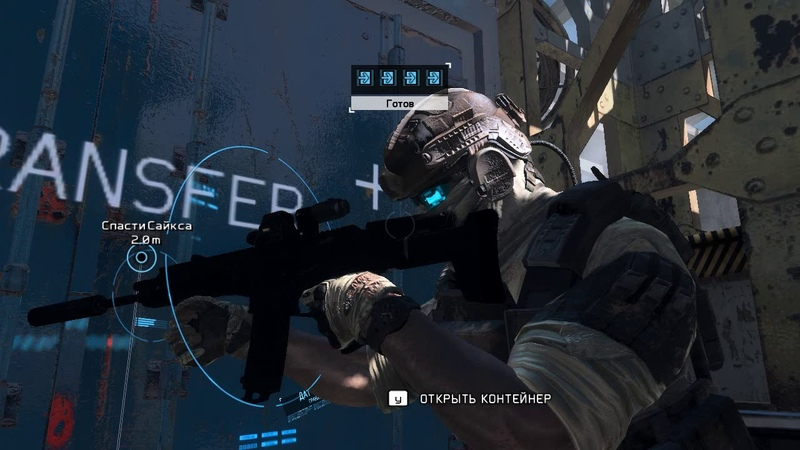 Shost rekon future soldier часть 4 спасение сайкса