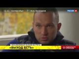 Как выбраться из долгов __Темченко на Россия24 __Эксклюзивная онлайн встреча ВЫХОД ЕСТЬ 7 декабря