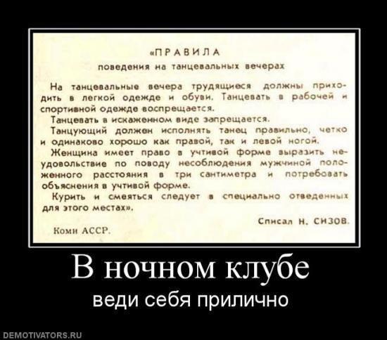 http://cs406828.vk.me/v406828228/592/bQXISX6f-m0.jpg