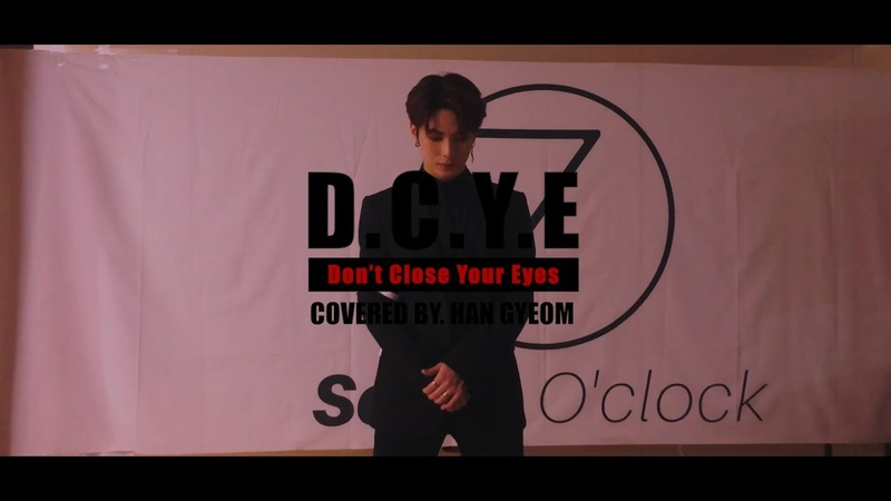 [AY-DAY] 이기광(LEE GIKWANG) - Don't Close Your Eyes (D.C.Y.E) (Feat. Kid Milli) Dance Cover